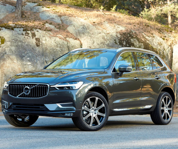 All-new Volvo XC60 revealed