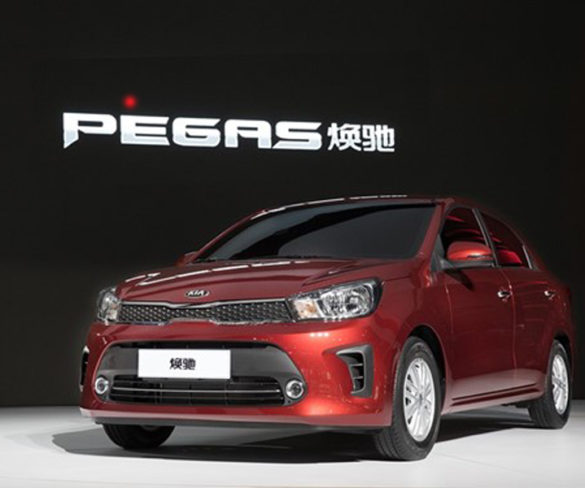 Kia unveils China-only models at Shanghai