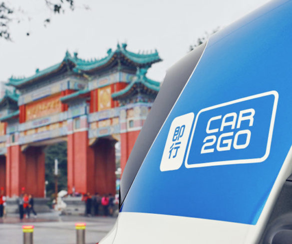 Car2go and Car2Share merge to car2go China