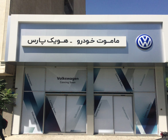 Volkswagen returns to Iran after 17-year gap