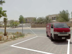 Aramex what3words delivery test