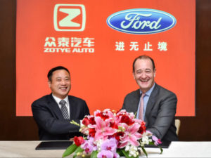 Ford and Zotye signed a definitive joint venture agreement to build EVs