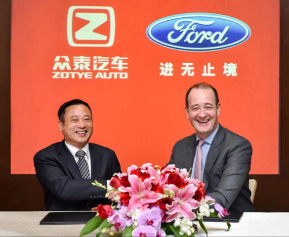 Ford and Zotye partner for China EV joint venture