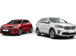 Kia will provide the UN with a fleet of Kia Rio, Sorento and Forte models.