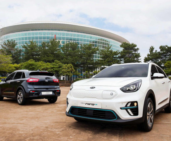 Electric Kia Niro revealed with 300-mile range