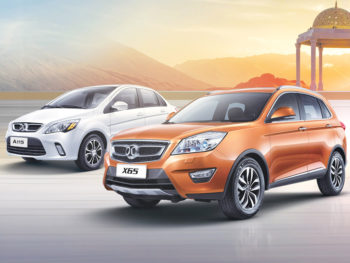 Since 2003, Daimler and BAIC have cooperated in the production, research and development, and sale of passenger cars, vans and trucks