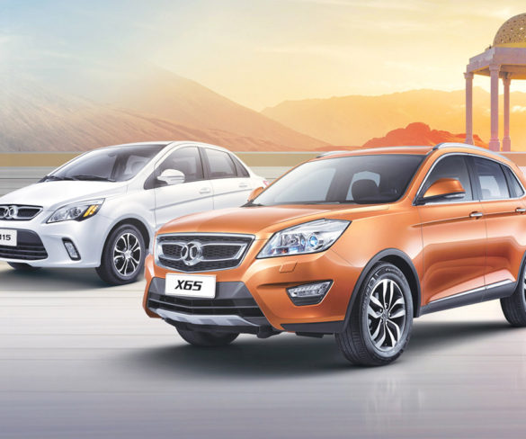 BAIC invests in Daimler